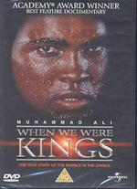 Muhammad Ali: When We Were Kings