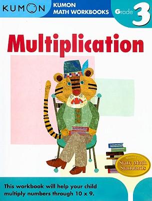 Multiplication Grade 3 -