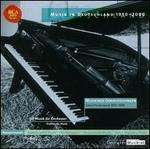 Musik in Deutschland 1950-2000, Vol. 10: Donaueschinger Musiktage: Uraufführungen 1955-1989