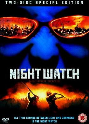 Night Watch [2 Discs] - Timur Bekmambetov