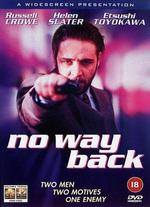 No Way Back - Frank Cappello