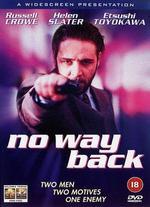 No Way Back - Frank Cappello