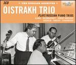 Oistrakh Trio Plays Russian Piano Trios