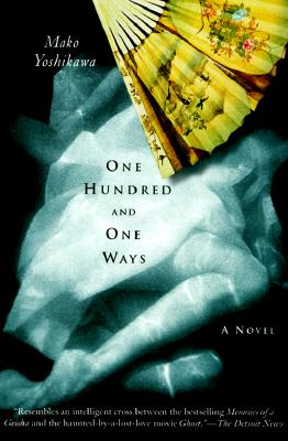 One Hundred and One Ways - Yoshikawa, Mako