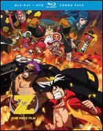 One Piece Film: Z - Tatsuya Nagamine