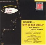 Out of This World [Original Broadway Cast] [Remastered]