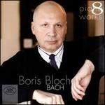 Piano Works, Vol. 8: Bach