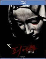 Pieta - Kim Ki-duk
