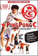 Ping Pong [2 Discs]