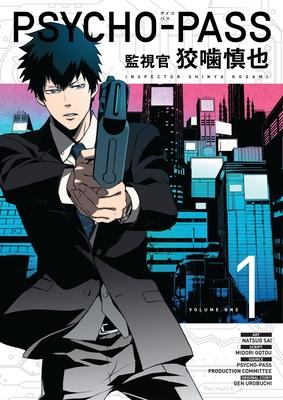 Psycho-pass: Inspector Shinya Kogami Volume 1 - Gotu, Midori