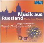 Rachmaninov: Das große Abend - und Morgenlob
