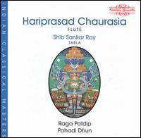 Raga Patdip/Pahadi Dhun - Hariprasad Chaurasia