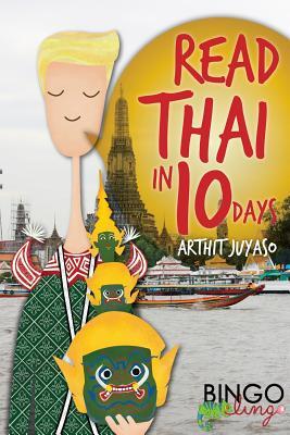 Read Thai in 10 Days - Lingo, Bingo