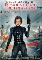 Resident Evil: Retribution [Bilingual]