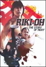Riki-Oh: The Story of Ricky - Nam Nai Choi