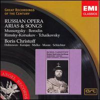 Russian Opera Arias & Songs - Boris Christoff (bass); Gerald Moore (piano); Royal Opera House Covent Garden Chorus (choir, chorus); Philharmonia Orchestra