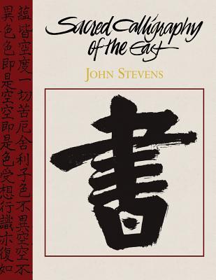 Sacred Calligraphy of the East - Stevens, John