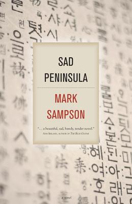 Sad Peninsula - Sampson, Mark