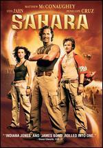 Sahara [2 Discs]