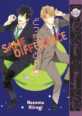 Same Difference (Yaoi Manga) - Hiiragi, Nozomu (Artist)