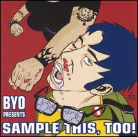 Sample This, Too - Various Artists