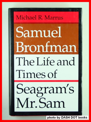 Samuel Bronfman: Poems of Wang Wei - Marrus, Michael R