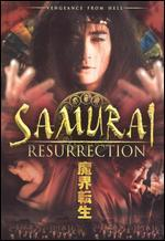 Samurai Resurrection [2 Discs]