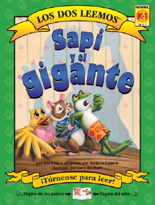 Sapi y El Gigante - Ross, Dev, and Reinhart, Larry (Illustrator), and Canetti, Yanitzia James (Translated by)