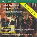 Schubert, Brahms: Piano Trios