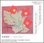 Schumann: Dichterliebe; Bekku: Chieko-Sho