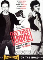 See This Movie - David M. Rosenthal