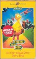 085391327936 Sesame Street Presents Follow That Bird Ken Kwapis