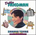 Shanah Tovah: Songs for Jewish - Debbie Friedman