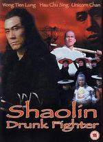 Shaolin Drunk Fighter
