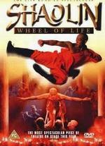 Shaolin: Wheel of Life -