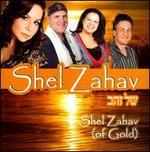 Shel Zahav