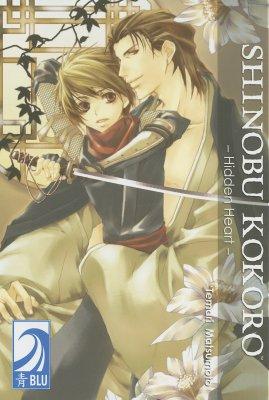 Shinobu Kokoro: Hidden Heart - Matsumoto, Temari