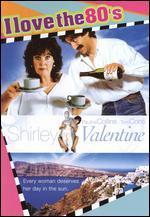 Shirley Valentine [I Love the 80's Edition] [DVD/CD]