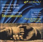 Shostakovich: Chamber Symphony; Symphony for Strings