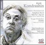 "Shostakovich: Symphony No. 13 ""Babi Yar""; Prokofiev: October"