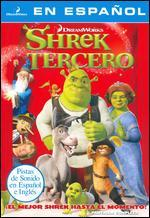 Shrek the Third [Spanish Packaging]