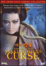 Snake Woman's Curse - Nobuo Nakagawa