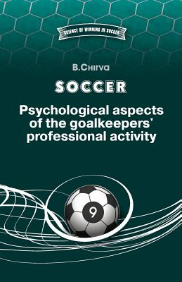 Soccer. Psychological Aspects of the Goalkeepers' Professional Activity. - Chirva, Boris