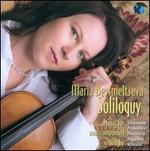 Soliloquy: Music for Unaccompanied Violin - Maria Bessmeltseva (violin)