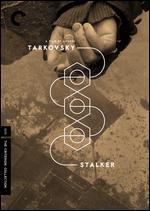 Stalker [Criterion Collection] [2 Discs]