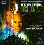 Star Trek: First Contact [Complete Score] [Limited Edition]