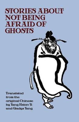 Stories about Not Being Afraid of Ghosts - Hsien-Yi, Yang (Translated by)
