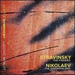 Stravinsky: The Firebird; Nikolaev: The Sinewaveland
