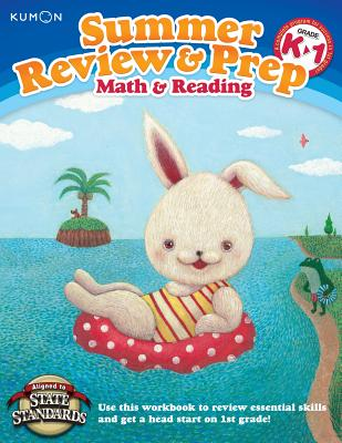 Summer Review & Prep Workbooks K-1 - Kumon
