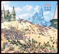 Sun Giant EP - Fleet Foxes